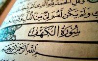 Maher Al Mueaqly, surah kahf tilawat, surah kahf audio, surah kahf recitation, surah kahf tarjuma, maher ul mueaqly tilawat, quran tilawat, quran mp3