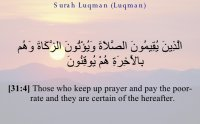 surah luqman, سورة لقمان , surah luqman mp3 download, surah luqman sudais mp3, listen online surah luqman, surah luqman audio, quran audio,  Sallallahu Alayhi Wasallam, صلى الله عليه و سلم, naat khawan, naat khawan names, naat khawan profiles, famous naat artists of the world, naat artists, hamd audio, quran audio, arifan kalam, sufi kalam, lecture, bayan, muslim scholars, famous muslim scholars, islmaic lectures mp3, quran mp3, famous qari of the world, urdu bayans