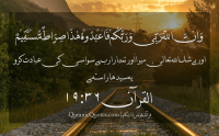 surah maryam chapter 19, surah maryam, surah maryam mp3 audio, download surah maryam, surah maryam full mp3, surah maryam sudais mp3, quran online, سورة مريم, Sallallahu Alayhi Wasallam, صلى الله عليه و سلم, naat khawan, naat khawan names, naat khawan profiles, famous naat artists of the world, naat artists, hamd audio, quran audio, arifan kalam, sufi kalam, lecture, bayan, muslim scholars, famous muslim scholars, islmaic lectures mp3, quran mp3, famous qari of the world, urdu bayans