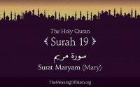 Surah Maryam Urdu Translation