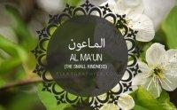 surah maun, quran tilawat, quran translation, audio, surah maun mp3, qari obaid ur rehman, surah maun urdu translation