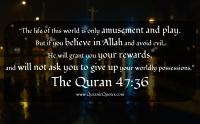surah muhammad, surah muhammad mp3 online, surah muhammad download, surah muhammad tilawat,surah muhammad audio, surah muhammad mishary rashid