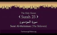 Surah Muminun Maher al Mueaqly