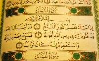Surah Nasr Maher al Mueaqly