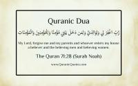 Surah Nuh Full Online