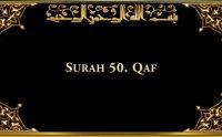 surah qaf, surah qaf download, surah qaf translation, surah qaf full, qari obaid ur rehman, surah qaf audio, surah qaf online
