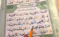 Surah Qariah Maher al Mueaqly