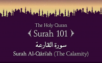 surah qariah, surah qaria, surah qariah mp3 download, surah qariah mp3, surah qariah audio, surah qariah shuraim, surah qariah urdu translation, سورة القارعة, surah qariah online, listen surah qariah, Sallallahu Alayhi Wasallam, صلى الله عليه و سلم, naat khawan, naat khawan names, naat khawan profiles, famous naat artists of the world, naat artists, hamd audio, quran audio, arifan kalam, sufi kalam, lecture, bayan, muslim scholars, famous muslim scholars, islmaic lectures mp3, quran mp3, famous qari of the world, urdu bayans