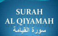 Surah Qiyamah Qari Obaid ur Rehman