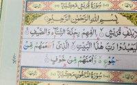 surah quraish, surah quraish mp3 download, surah quraish mp3, surah quraish shuraim, surah quraish arabic, surah quraish urdu translation, surah quraish download, surah quraish audio, Sallallahu Alayhi Wasallam, صلى الله عليه و سلم, naat khawan, naat khawan names, naat khawan profiles, famous naat artists of the world, naat artists, hamd audio, quran audio, arifan kalam, sufi kalam, lecture, bayan, muslim scholars, famous muslim scholars, islmaic lectures mp3, quran mp3, famous qari of the world, urdu bayans