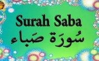 surah saba, surah saba mp3, surah saba tilawat, quran mp3, quran tilawat, download audio quran, maher al mueaqly tilawat, quran audios maher al mueaqly