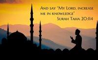 Surah Ta Ha Maher al Mueaqly
