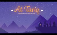 surah tariq, surah tariq mp3, surah tariq download, surah tariq audio, surah tariq full, surah tariq online, surah tariq recitation, surah tariq tilawat