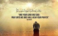 Surah Yusuf MP3 Listen Online