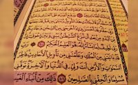 surah yusuf, surah yusuf mp3, surah yusuf audio, surah yusuf download, abdul basit recitation, surah yusuf tilawat, surah yusuf  qirat, quran mp3, quran tilawat download