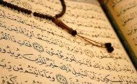 Surah Yusuf Qari Obaid ur Rehman