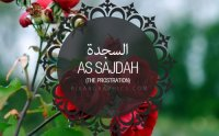surah sajdah mp3, surah as sajdah arabic, surah sajdah mp3 free download, surah sajdah mp3 sudais, surah al sajdah mp3, download surah al sajdah mp3, surah sajdah download, Sallallahu Alayhi Wasallam, صلى الله عليه و سلم, naat khawan, naat khawan names, naat khawan profiles, famous naat artists of the world, naat artists, hamd audio, quran audio, arifan kalam, sufi kalam, lecture, bayan, muslim scholars, famous muslim scholars, islmaic lectures mp3, quran mp3, famous qari of the world, urdu bayans