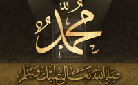 surah muhammad, surah muhammad mp3, listen online surah muhammad, download surah muhammad, surah muhammad mp3 sheikh sudais, Sallallahu Alayhi Wasallam, صلى الله عليه و سلم, naat khawan, naat khawan names, naat khawan profiles, famous naat artists of the world, naat artists, hamd audio, quran audio, arifan kalam, sufi kalam, lecture, bayan, muslim scholars, famous muslim scholars, islmaic lectures mp3, quran mp3, famous qari of the world, urdu bayans
