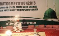 kya kahiay madinay k purkaif nazaron ko, syed mehr ali shah, naat competition 2015, abbottabad naat khawan, kpk, download MP3 file, naat for download, naat in mp3, mp3 naat,hamd o naat audio
