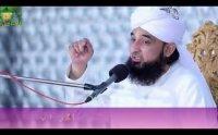 saqib mustafai bayan, namaz bayan, download audio bayan, Dil Jitna Zyadaa Toot Jaye