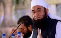 galiyan na do bayan by tariq jameel, tariq jameel urdu bayan download, mp3 bayan tariq jameel