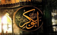 Hazrat Abu Bakar RA Ki shaan, islamic lecture, tariq jameel