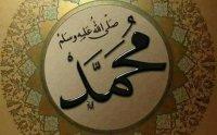ilm muhammad by muzaffar warsi lyrics, ilm muhammad, ilm muhammad mp3 download, ilm muhammad muzaffar warsi