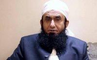 Jannat ki Hoor, urdu lecture, moulana tariq jameel