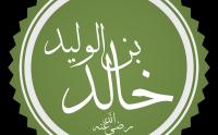 Khalid Bin Walid Ka Waqia