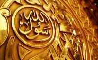 Kiya Hai Kisi Se Kam, tumai dekhne k baad, wajid ali qasmi, urdu naat