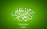 29 ramadan dua, 29 ramadan dua mp3, 29 ramadan dua audio, 29 ramadan dua mishary rashid, ramdan dua, imam e kaaba dua, haramain dua, dua mp3