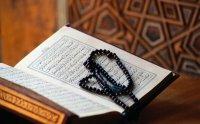 Last Two Verses Of Surah Al-Baqarah