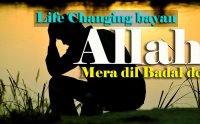life changing bayan, life changing mp3 download, saqib mustafai bayan