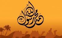 meri arzoo muhammad, meri arzoo muhammad mp3 download, meri arzoo muhammad mp3 naat, meri arzu muhammad