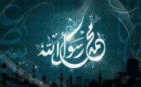 sallu alaihi wa aalihi, sallu alaihi wa aalihi mp3 download,sallu alaihi wa aalihi audio, sallu alaihi wa aalihi naat