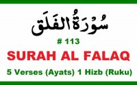 surah falaq, surah falaq mp3, surah falaq audio, surah falaq download, surah falaq recitation, surah falaq benefits, surah falaq tilawat, surah falaq online, surah falaq full, surah falaq complete