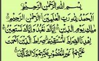 surah fatiha, surah fatiha arabic, surah fatiha downloa, surah fatiha audio, surah fatiha mp3 online, surah fatiha maher al mueaqly, surah fatiha recitation, Mahir Al Muaiqly