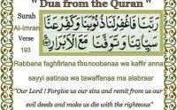 surah imran,surah imran audio, surah imran arabic, surah imran urdu translation, surah imran mp3, surah imran online, surah imran mp3 download, surah imran qari zahrani