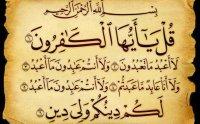 surah kafiroon, surah kafiroon mp3 download, surah kafiroon mp3, surah kafiroon urdu translation, qari basit audios