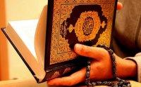 surah al waqiah, muhammad taha al junaid, quran audio