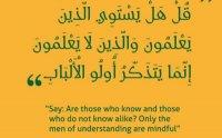 surah zumar, surah zumar mp3, surah zumar quran, surah zumar tilawat, surah zumar maher al mueaqly, quran tilawat, quran mp3, surah zumar audio download