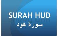 Surah Hud Sheikh Maher Al Mueaqly