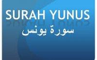 Surah Yunus Maher Al Mueaqly