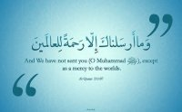 urdu bayan download, saqib mustafai bayan