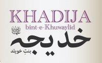 Shaan e ummahat ul momineen Sayeda khadija, Sayeda khadija, ummahat ul momineen