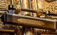 uthman ibn talha, usman bin talha tariq jameel bayan, tariq jameel bayaan, kaaba door