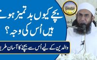 Why Children Misbehave, urdu lecture, moulana tariq jameel