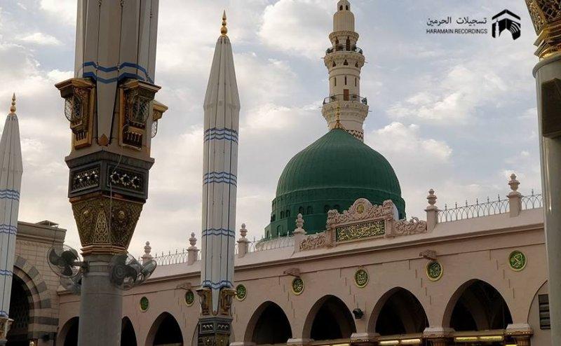 Zaban Par Muhammad Ka Naam