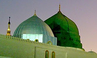 Mahboob e Khuda Beautiful