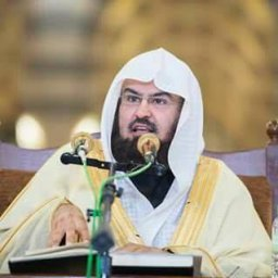 sheikh abdul rahman al sudais, عبد الرحمن السديس, online quran, listen quran online, quran recitation, quran audios, qirat, sheikh abdul rahman, Sallallahu Alayhi Wasallam, صلى الله عليه و سلم, naat khawan, naat khawan names, naat khawan profiles, famous naat artists of the world, naat artists, Al Sudais